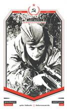 มือสังหารของสตาลิน Lady Death: The Memoirs of Stalin's Sniper