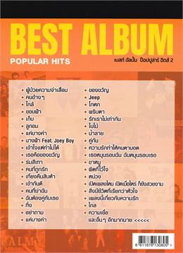 BEST ALBUM POPULAR HITS VOL.2