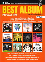 BEST ALBUM POPULAR HITS VOL.2