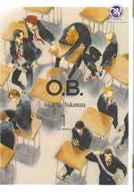 O.B. เล่ม 1