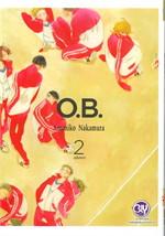 O.B. เล่ม 2 (เล่มจบ)