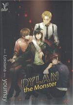 DYLAN THE MONSTER