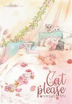 Cat please ทาส(แมว)ที่รัก