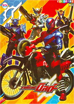 COLORING BOOK MASKED RIDER BUILD No.2