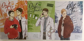 Out of Tune เล่ม 1-3 BOX SET (3 เล่มจบ)