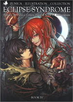 PUNICA ILLUSTRATION COLLECTION เล่ม 4