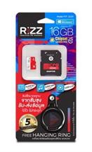 ริซซ์การ์ดเก็บข้อมูล 16GB RTF-203A