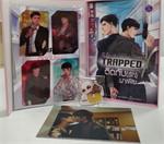 Premium Box Set : Trapped ติดกับ(รัก)มาเฟีย