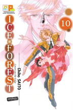 ICE FOREST เล่ม 10