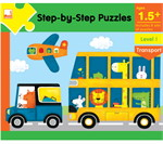 StepByStep Puzzle-Age 1.5+Things that go