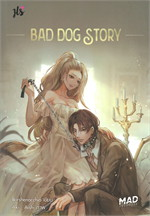 BAD DOG STORY