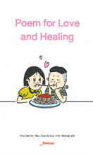 Poem for Love and Healing