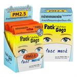 หน้ากากอนามัย รองรับ PM2.5 1กล่อง 12 ซอง