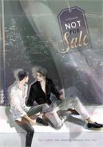 NOT FOR SALE รักนี้ไม่มีขาย