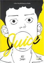 JUICE ARRIVALS (comic)