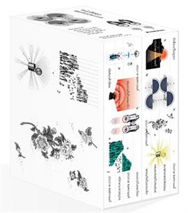 คุยกับประภาส 8 ปก (Box set)