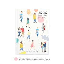 สมุด Monthly Planner 2020 A6 - Walking Around