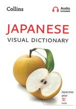 JAPANESE VISUAL DICTIONARY PB