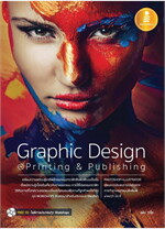 Graphic Design for Printing & Publishing
