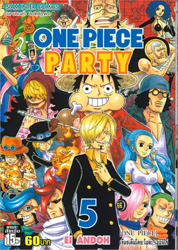 ONE PIECE PARTY เล่ม 5