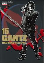GANTZ เล่ม 15 (มังงะ)