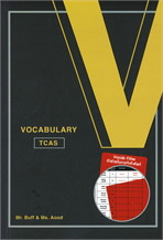 VOCABULARY TCAS