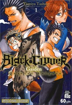 BLACK CLOVER GAIDEN QUARTET KNIGHTS Vol.1 จากอนาคตสู่อดีต