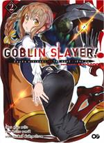 GOBLIN SLAYER! SIDE STORY: YEAR ONE เล่ม 2 (ฉบับนิยาย)