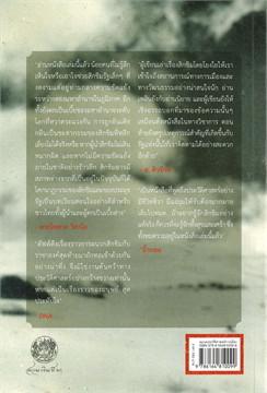 สิกขิม: เพลงลาอาณาจักรหิมาลัย