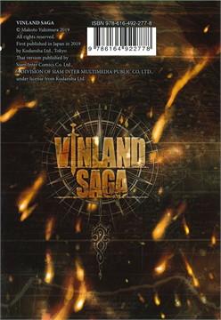 VINLAND SAGA สงครามคนทมิฬ เล่ม 22 (18+)