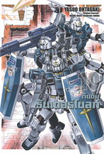 กันดั้ม ธันเดอร์โบลท์ MOBILE SUIT GUNDAM THUNDERBOLT  Vol.10 (Comic)