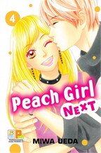 Peach girl next เล่ม 4