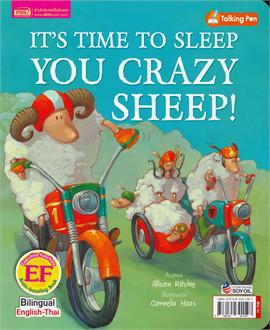 ได้เวลานอนแล้วแหละเจ้าแกะจอมซ่า! (หนังสือพูดได้ใช้ร่วมกับปากกา MIS Talking Pen 2 ภาษา อังกฤษ-ไทย)