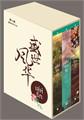 Boxed Set ชุดเล่ห์รัก 1-3 (3 เล่มจบ)<