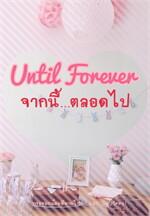 Until Forever จากนี้...ตลอดไป