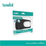 Bewell หน้ากากกันฝุ่น ผู้ใหญ่ M01