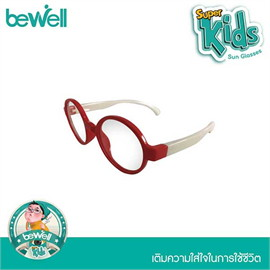Bewell แว่นตัดแสงสีฟ้าเด็ก HB-03 แดง
