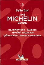 THE MICHELIN GUIDE มิชลิน ไกด์ กรุงเทพ เชียงใหม่ ภูเก็ตและพังงา