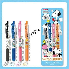 ปากกา SARASA Clip Snoopy Set A
