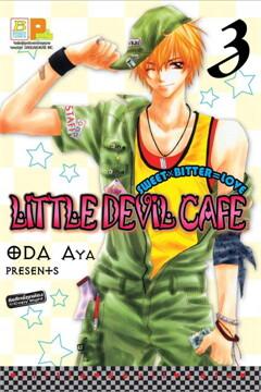 LITTLE DEVIL Cafe เล่ม 3
