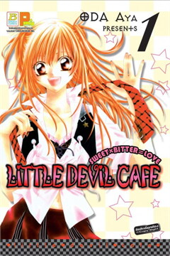 LITTLE DEVIL Cafe เล่ม 1