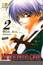 LITTLE DEVIL Cafe เล่ม 2
