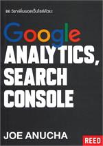 86 วิชาเพิ่มยอดเว็บไซต์ด้วย: Google ANALYTICS, SEARCH CONSOLE