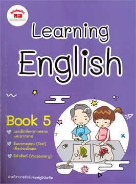 Learning English Book 5
