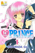 W PRINCE เล่ม 1
