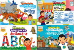 Little wynnston ชุด เสริมสร้างทักษะภาษา (5 เล่ม)
