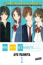 We are always เล่ม 1