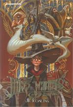 แฮร์รี่ พอตเตอร์ กับ ศิลาอาถรรพ์ เล่ม 1