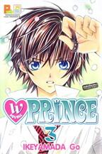 W PRINCE เล่ม 3