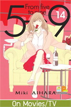 59 From five to nine เล่ม 14
